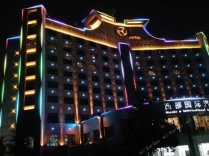 Western International Automobile Commercial Hotel