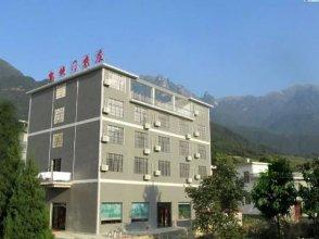 Wugong Mountain Kaixuanmen Inn
