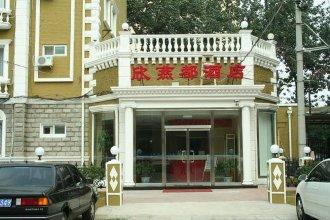 Shindom Inn Guanganmen