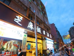 Xiangru Chain Hotel (Shanghai Zhima)