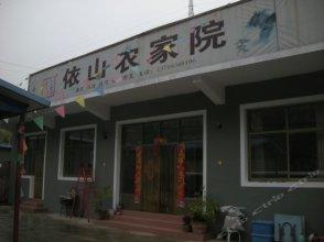 Shidu Yishan Farmhouse