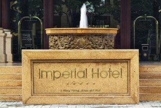 Imperial Hotel Hue