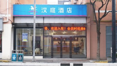 Hanting Hotel Shangnhai Xizang Bei Road Metro Station