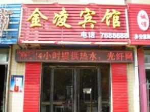 Jinshun Inn