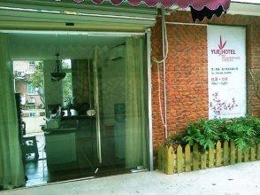 Yueyaju Hotel - Xiamen