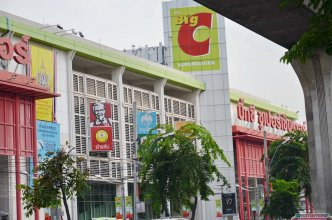 Bangkok Condotel