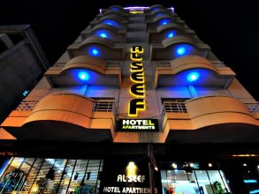 Al Seef Hotel Apartments
