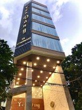 Yen Vang Hotel & Apartment