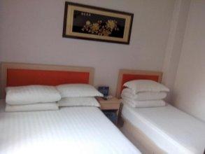Beijing Yihai Jiacheng Hotel