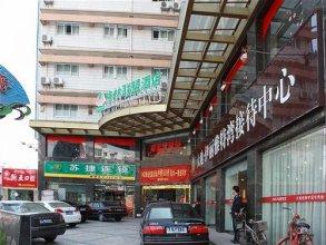 GreenTree Inn Nanjing Xiaozhuang Square Hotel