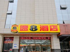 Super 8 Hotel (Xi'an Exhibition Center)