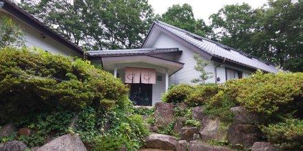Irori no Yado Hisago