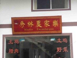 Xiulin Farmhouse