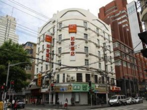 Home Inn Shanghai Nanjing Road Pedestrain Street Metro Station