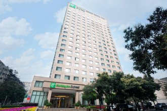 Holiday Inn Express Chengdu Gulou