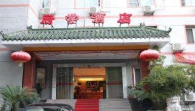 Tanghouse Fuxue Hutong