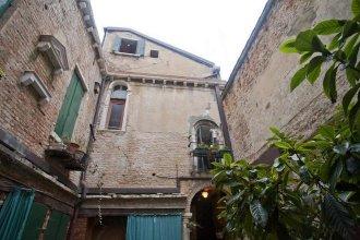 Locappart Cannaregio - Venice City Centre