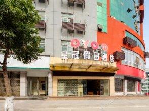 Huanguan Holiday Hotel