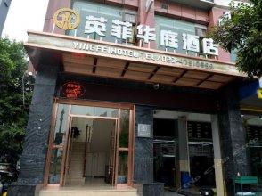 Yingfei Hotel