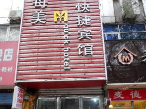 Meimei Quick Hotel