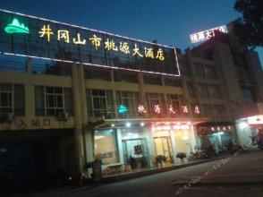 Jinggangshan Taoyuan Hotel