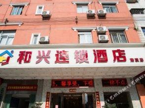 Ai Qin Hai Hotel Chain