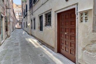 Ca' Patrizia Apartment in Venice
