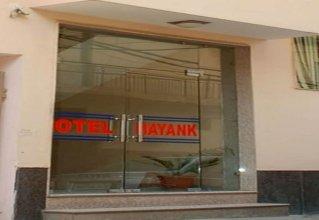 Airport Mayank Residency