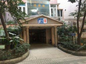 Qing Workshop Youth Hostel