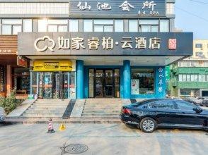 Ripple Hotel (Xi'an Tangxing Road)