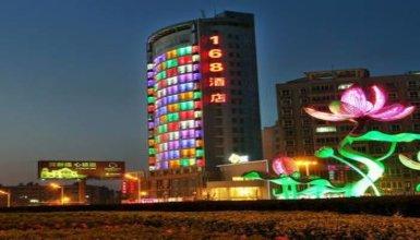 Jiujiang 168 Boutique Hotel