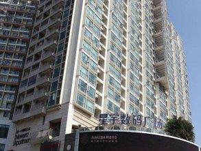 Shenzhen Yunzi Hotel Apartment Nanshan