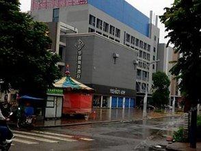 Huasheng Business Hotel