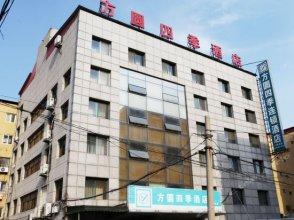 Fanyuan Season Express Hotel (Beijing Jiuxianqiao)