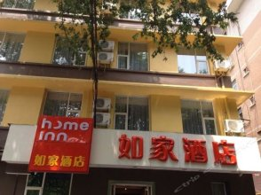 Home Inn (Xi'an Taiyi Road Xi'an University of Architecture and Technology)