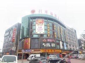 Jun Lai Fu Hotel