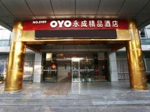 Yongcheng Boutique Hotel Shenzhen