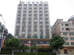 8 Inn (Dongguan Machong)