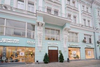 Mini Hotel Tverskaya 5