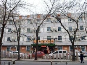 Pod Inn (Tianjin Binjiang Avenue Business Street)