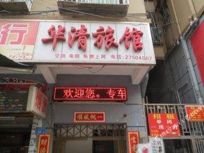 Huaqing Hostel