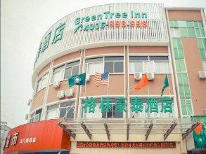 GreenTree Inn Zhejiang Shaoxing Paojiang Industrial Park Tanggong Road Business Hotel