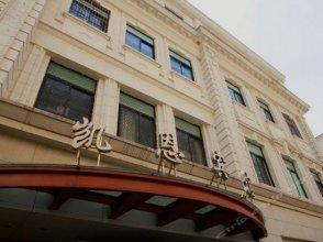 Shanghai Kaien Hotel