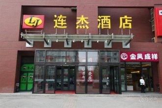 Beijing Lianjie