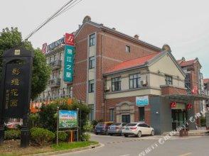 Jinjiang Inn Shanghai Chedun Studios