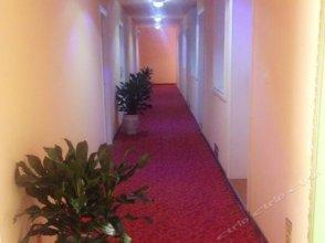 Tiancheng Express Hotel