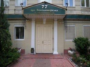 Sonya Hotel