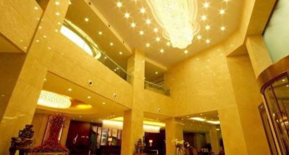 Dalian International Airport Hotel