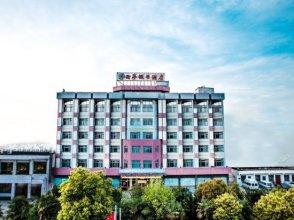 Air China Yunting Hotel
