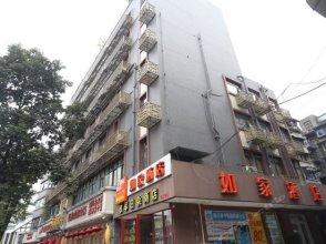 Home Inn Chengdu Wuhouci Roma Holiday Square